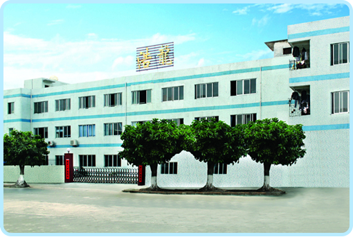 Grand Dragon Plastics Toys Co., Ltd.